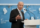 Shimon Peres: Speech at the 8th Annual Meeting of YES